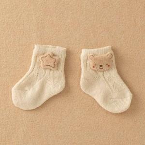 Amorosa Mamma有機棉新生兒襪-小熊圖案